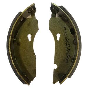 ALKO 160 X 35 BRAKE SHOE KIT (AXLE SET)