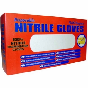 NITRILE GLOVES (LATEX AND POWDER FREE) SIZE LARGE
