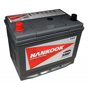 12V 70AH 540CCA AUTOMOTIVE BATTERY L255 x W165 x H222 (031/069)