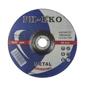 """180MM (7"""") METAL GRINDING DISC"""